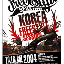 free-style-session-2004